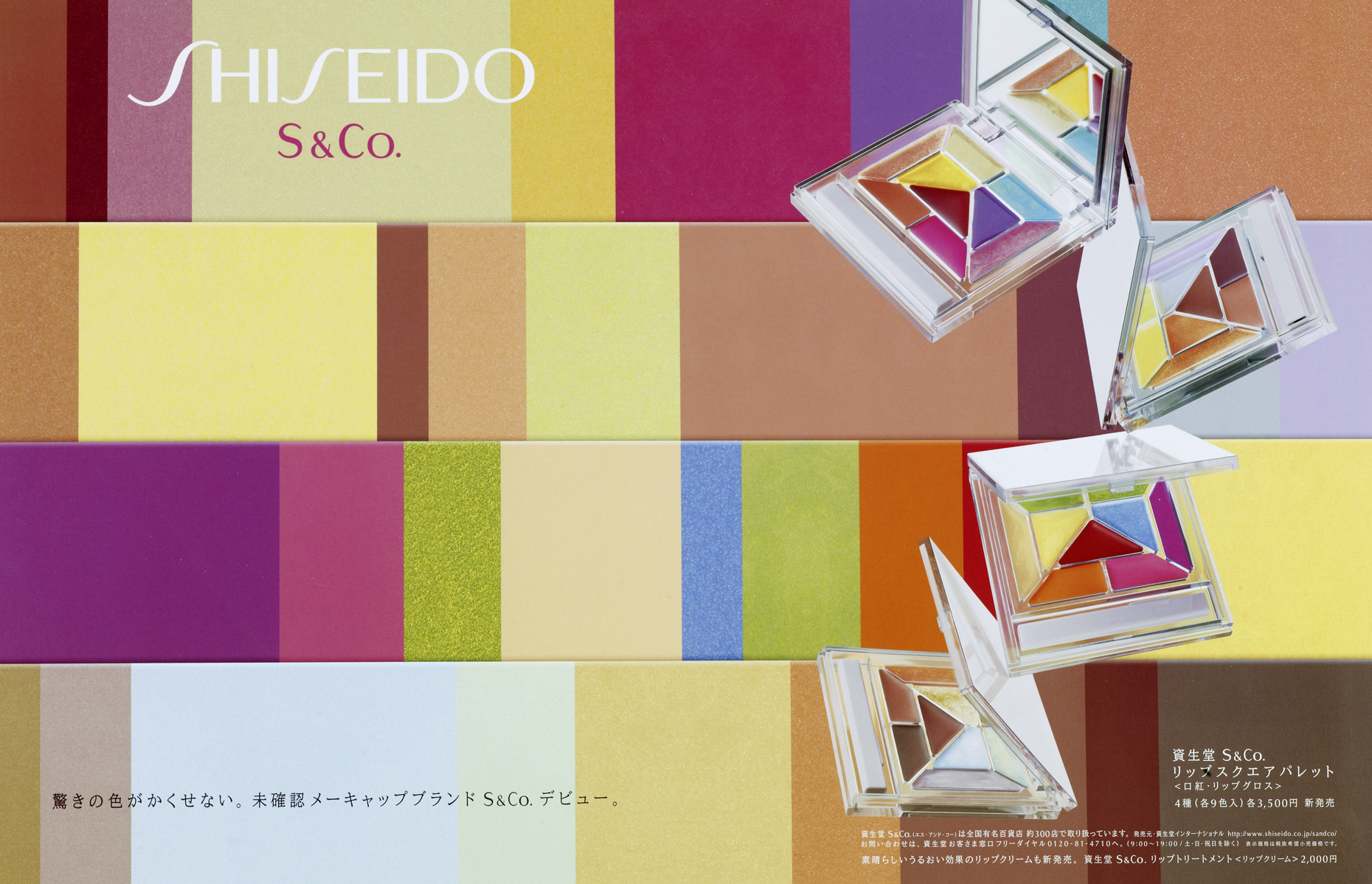 P shiseido make-up